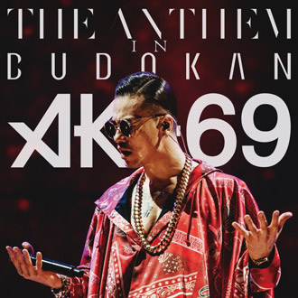 日本武道館2DAYS公演DVD『THE ANTHEM in BUDOKAN』